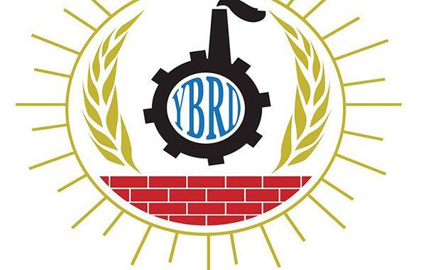 البنك اليمني للانشاء والتعمير