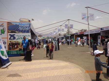 المؤتمر والمعرض الثاني للطاقة في اليمن.. التقنية تحت سقف واحد!!