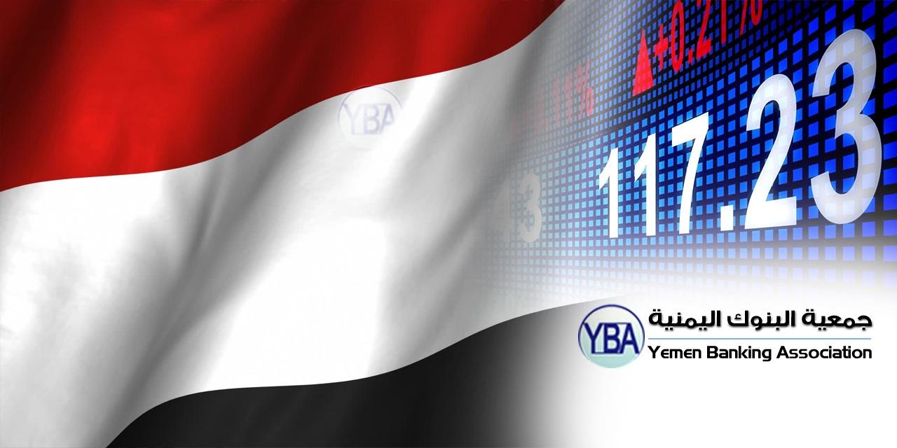 القاهرة تستضيف اليوم أعمال اجتماعات مجلس محافظي البنوك المركزية ومؤسسات النقد العربية