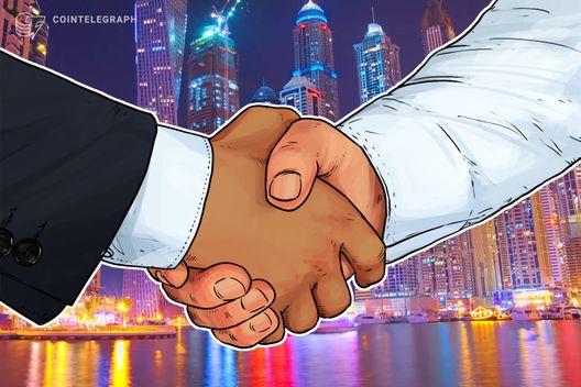 شركة تكنولوجيا مالية تتعاون مع آر ثري لتطوير منصة سوق متوافقة مع الشريعة الإسلامية