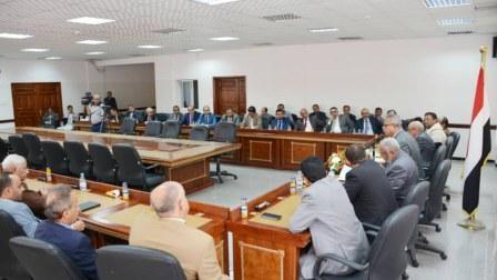 قيادة جمعية البنوك اليمنية تشارك في الاجتماع المشترك بين الحكومة والقطاع الخاص