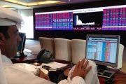 العالمية للأوراق المالية القطرية تناقش تصفية الشركة وبيع أصولها