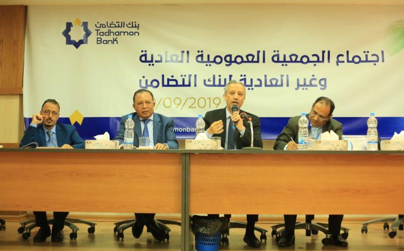 رئيس مجلس إدارة بنك التضامن: حققنا ايرادات خلال العام 2018 بلغت 22 مليار ريال