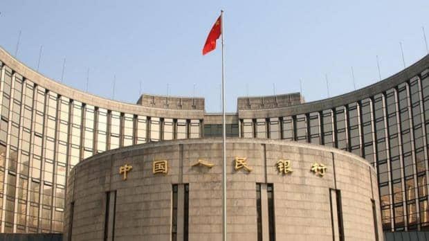 البنك المركزي الصيني يضخ 28 مليار دولار في النظام المالي