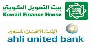 الكويت: اندماج «بيتك» و«المتحد» يخلق أكبر كيان مصرفي إسلامي في العالم