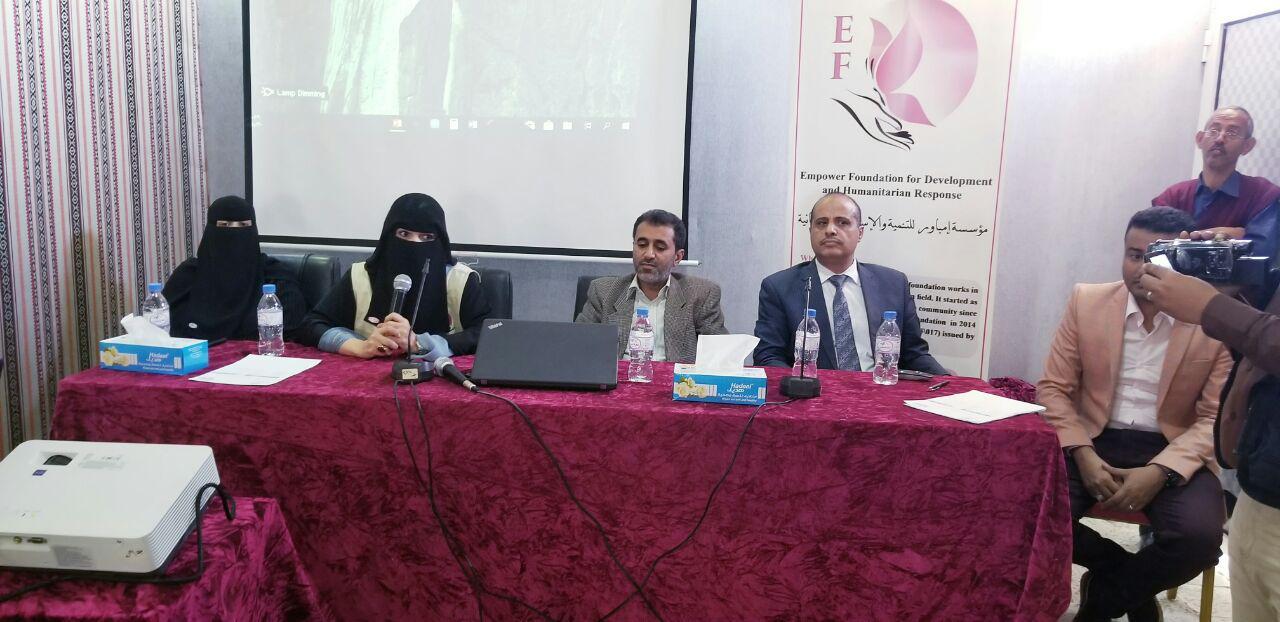سيدات الأعمال اليمنيات يتعرفن على الخدمات المقدمة لهن من الغرفة التجارية بالأمانة