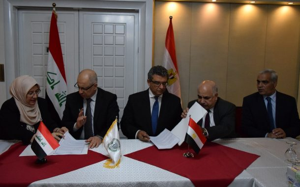 مصرف الرافدين يعقد اجتماعا لمناقشة إعادة افتتاح فرعه في القاهرة