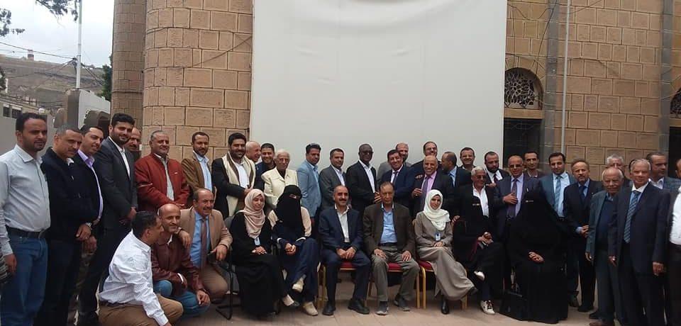 جمعية البنوك اليمنية تشارك في اللقاء التحضيري الأول لإشهار مبادرة ربط الأعمال CBI