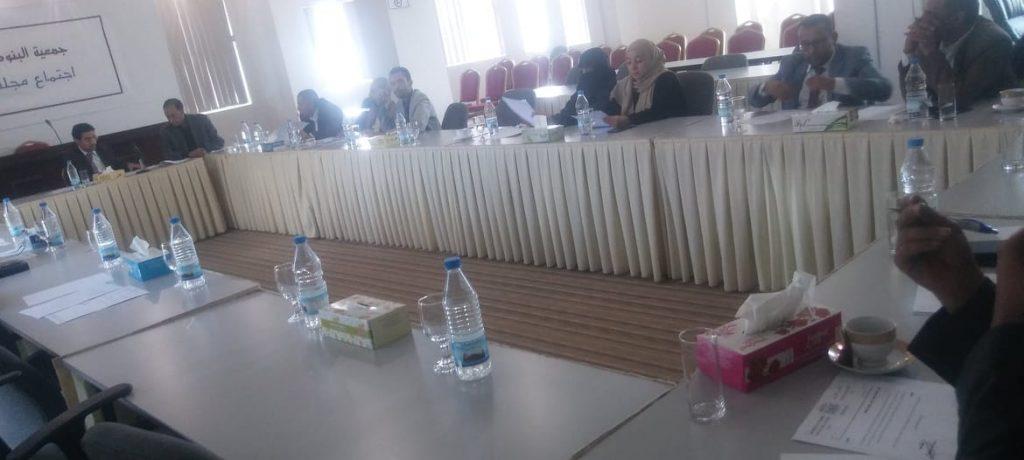 المختصون في البنوك يناقشون تفعيل غرفتي المقاصة بالريال اليمني والدولار