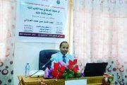 الباحث اليمني محمد العزاني.. ينال درجة الدكتوراه في العلوم الإدارية