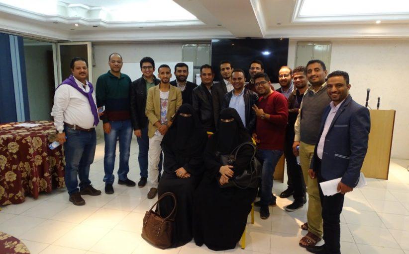 الأساليب الحديثة لإدارة التسويق الإلكتروني في البنوك اليمنية
