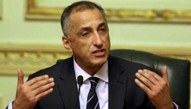 مصادر تتوقع تجديد الثقة في طارق عامر لرئاسة المركزي المصري