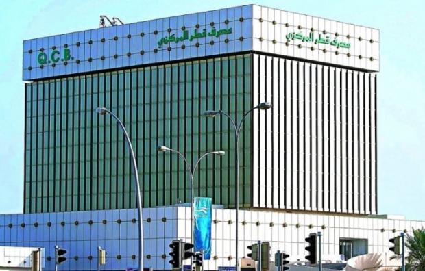 المركزي القطري: ارتفاع التسهيلات الائتمانية لـ 1003 مليارات ريال في أكتوبر