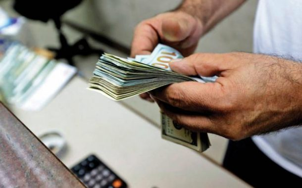 دوامة الأحداث في لبنان تفرض على المصارف اللبنانية المزيد من التقشف