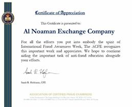 شركة النعمان للصرافة تتلقى رسالة تقدير من جمعية فاحصي الاحتيال المعتمدين الأمريكية (ACFE)