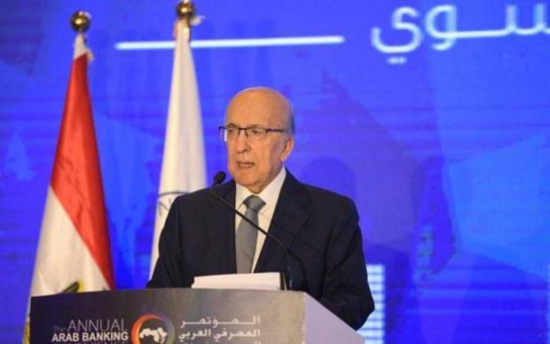 الاتحاد الدولي للمصرفيين العرب يجدد الثقة في طربيه ويعيد انتخابه رئيساً للاتحاد