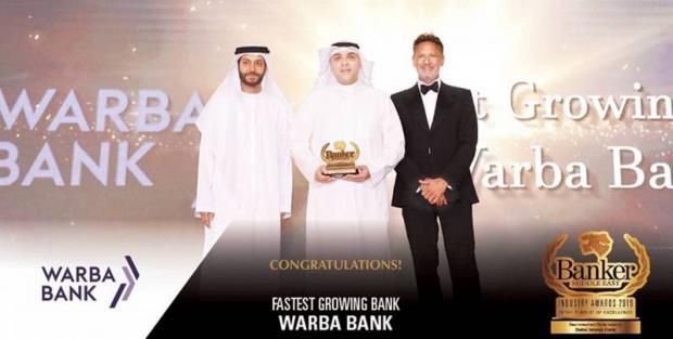 بنك وربة الكويتي يحصد جائزة البنك الأسرع نموّاً في الشرق الأوسط للعام الثالث على التوالي