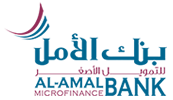 التقارير السنوية لبنك الأمل للتمويل الأصغر من 2014-2018م