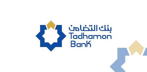 التقارير السنوية لبنك التضامن من 2014-2018م
