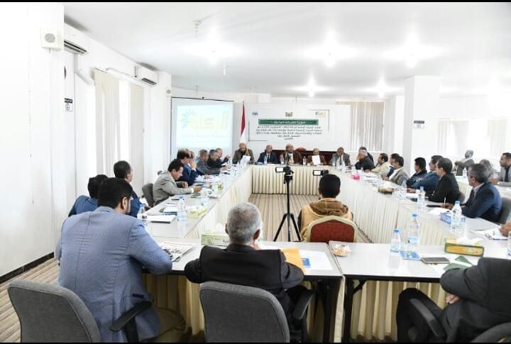 جمعية البنوك اليمنية تناقش مع هيئة الزكاة سبل التعاون بينهما في اللقاء التشاوري الثاني