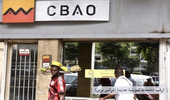 نقص السيولة تقلق المصارف الإسلامية في المغرب