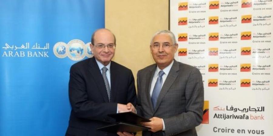مذكرة تعاون مشترك بين البنك العربي الأردني والتجاري وفا بنك المغربي