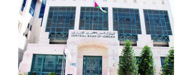 الإعلان عن تضمين الدينار الأردني كعملة تسوية في منصة