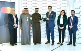ماستركارد تمنح بنك البركة الإسلامي البحريني جائزة مرموقة