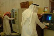 مؤتمر الدوحة السادس للمال الإسلامي ينطلق الثلاثاء