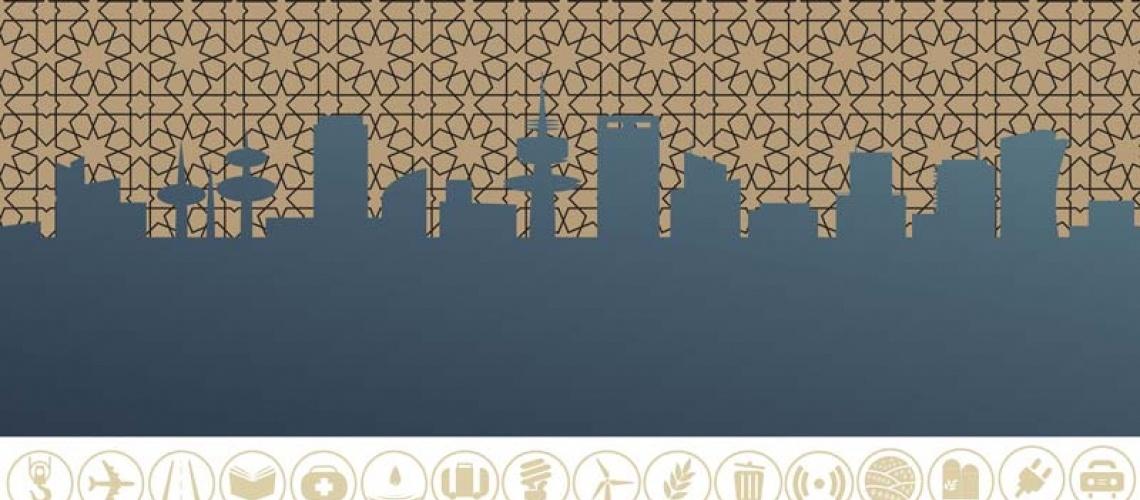 مع استمرار صعود نجم التمويل الإسلامي، أداة جديدة تساعد على توظيفه لتمويل البنية التحتية بالبلدان النامية