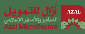 برنامج آزال للتمويل الصغير والأصغر الإسلامي يدعم العديد من المشاريع في عدة محافظات