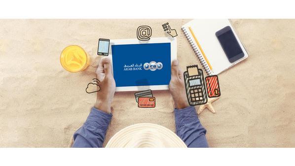 البنك العربي يطلق خدمة التوفير الرقمي