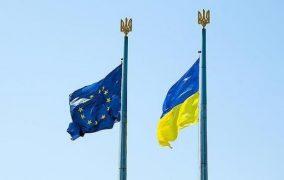 البرلمان الأوكراني يتبنى قانون البنوك.. والاتحاد الأوروبي يرحب
