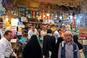 استقرار الأسواق في رمضان في أمانة العاصمة ومختلف المحافظات