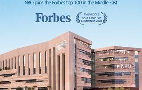 مجلة فوربس تصنف البنك الوطني العماني ضمن قائمتها لأقوى 100 شركة في الشرق الأوسط