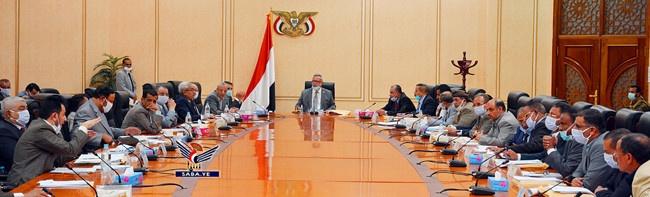 مجلس الوزراء يقر تخفيف القيود الإحترازية على عدد من المنشآت الحكومية والخاصة
