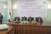 صنعاء.. النشرة الاقتصادية والاجتماعية في ورشة عمل تقييمية في وزارة التخطيط