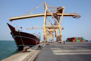 حركة السفن في ميناء الحديدة ليوم الثلاثاء 11 أغسطس 2020
