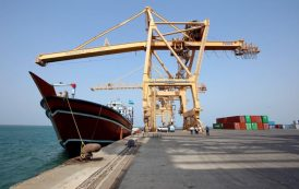 حركة السفن في ميناء الحديدة ليوم الأحد 9 أغسطس 2020
