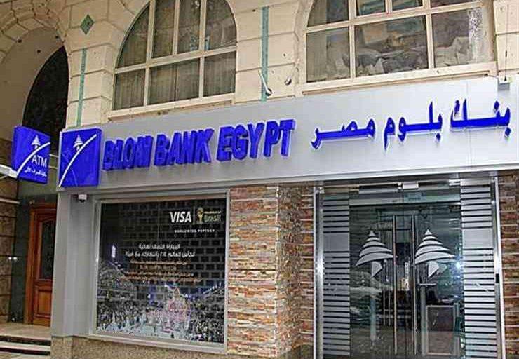 مسعى لـ(العربية المصرفية) للاستحواذ على